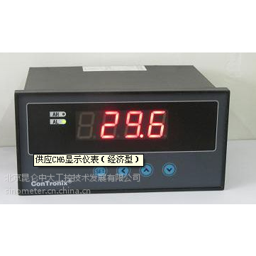 供应KZCH6经济型数显仪