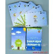 供应供应四川订做广告扑克价格 成都扑克牌制作厂家 扑克牌印刷厂