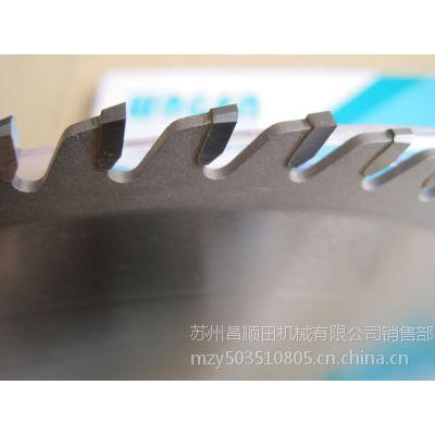 供应苏州高速钢圆锯片 切铝合金锯片 钨砂锯片 金刚石锯片