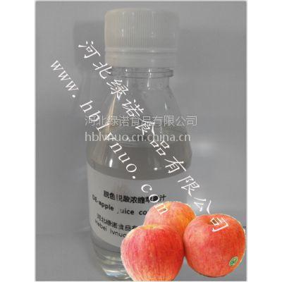 供应浓缩苹果汁,不添加添加剂