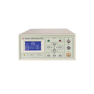 扬子YD9880B-YD9880B程控综合安规测试仪