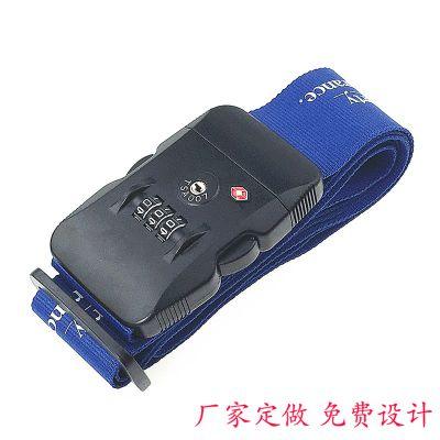 厂家定制 涤纶防盗密码行李箱包带 行李箱绑箱带带 密码扣绑带