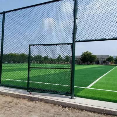 体育场围栏 安全隔离栅生产厂家 道路隔离护栏