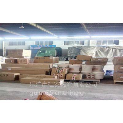 乐清柳市到汕头、禅城、顺德、普宁物流货运专线