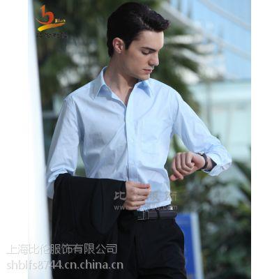 比伦供应男士职业装 男式衬衫BL-CS01