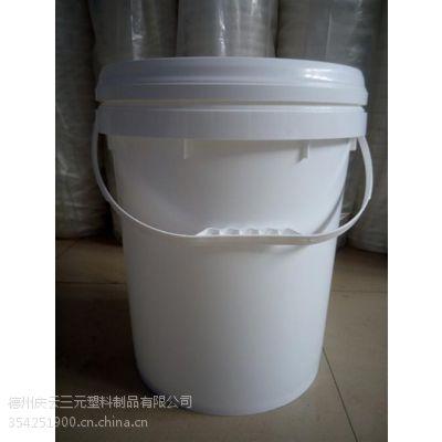 25L塑料桶,摔不破(认证商家),25L塑料桶圆桶