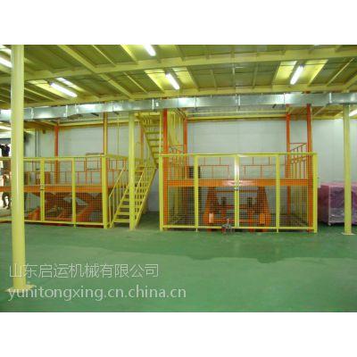 重庆江津 南川市热销启运剪叉式升降机大吨位升降平台 简易货梯