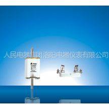 供应RTO系列有填料封闭管式刀形触头熔断器