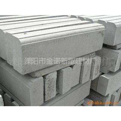供应混凝土侧石砌块(双线条)