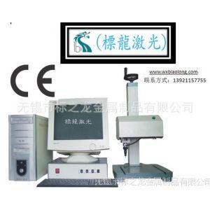 供应平面型 标准气动打标机 打标机厂家直销