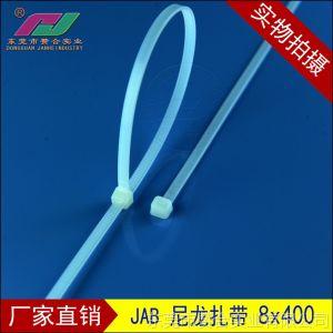 供应尼龙扎带8x400,白色尼龙扎带,束线带 捆绑带 不易断的尼龙扎带