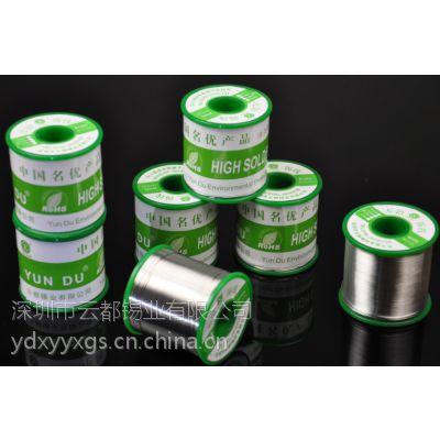 供应供应焊锡丝 焊锡线 Sn38Pb62