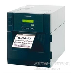 供应TOSHIBA B-SA4TM工商型条码打印机 东芝tec b-sa4tm标签打印机