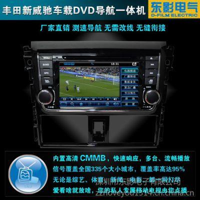 供应2014款丰田新威驰专车专用车载DVD导航一体机哪个品牌好?