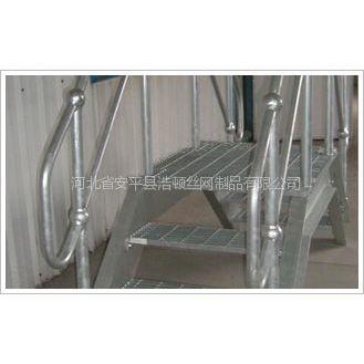 供应踏步板/钢格板质量保证//楼梯踏步板/厂家直销