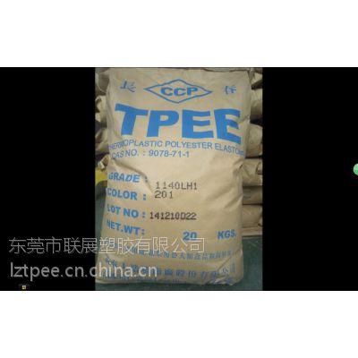 供应台湾长春TPEE1140-201LH1