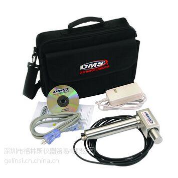供应美国DMS原装进口 DMS电动深层肌肉刺激仪