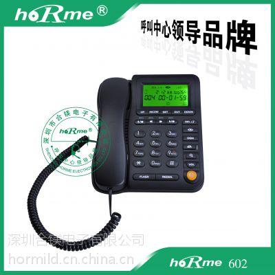 供应合镁HL602 SD卡智能录音电话