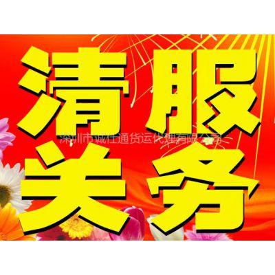 供应空气净化器进口清关到中国大陆,门到门运输服务