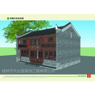 桂林园林绿化 广西高水平的装修装饰设计公司