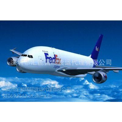 供应德国邮寄快递空运进口到中国香港内地的物流价格 寄奶粉到中国费用