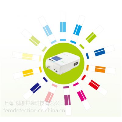 玉米赤霉烯酮检测卡,可以快速定量的检测卡,上海飞测FPOCT法