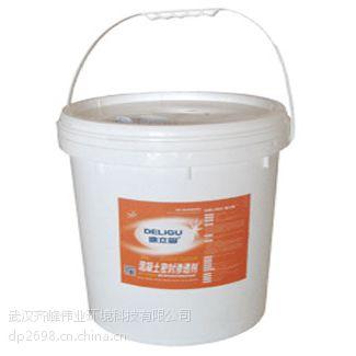德立固地面固化剂多少钱