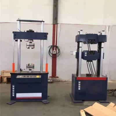 美特斯WES-600D数显式液压万能试验机质量可靠