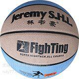 【篮球生产厂家】林书豪篮球8830耐打吸湿材质 学校专用球