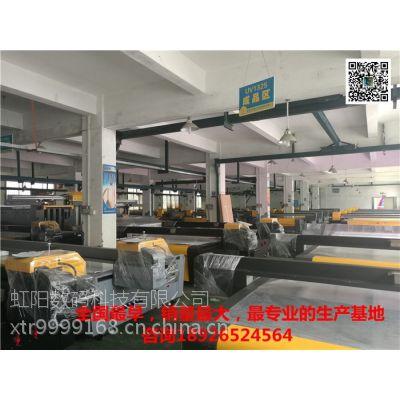 深圳精工牌UV平板打印机厂家电话