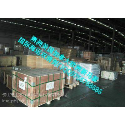 涂料,油漆,胶水化工危险品广州港口拼箱海运