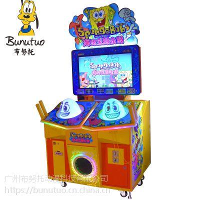 布努托直销儿童乐园电玩城设备海绵宝宝双人敲击打鼓投币游戏机