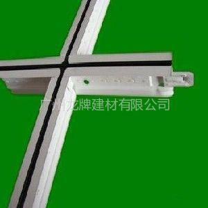 供应供应t型烤漆龙骨/t型铝合金龙骨——【龙牌】建材公司