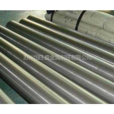 供应sus630不锈钢圆钢_不锈钢sus630的价格_sus630热处理工艺