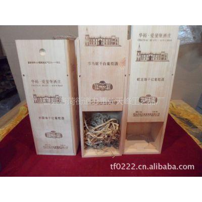 供应松木红酒盒,单支酒盒,木制红酒盒,葡萄酒盒