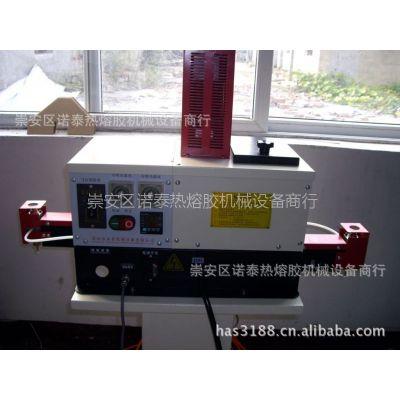 供应热熔胶机,喷胶,上胶,点胶,涂胶系列【可要求定制】