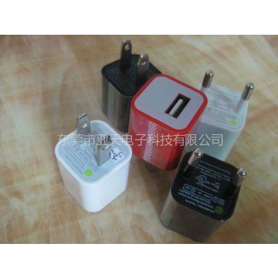 亚天电子ASIA120热销迷你usb充电器 小方块绿点usb充电器厂家iphone苹果手环手机充电器