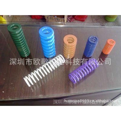 代理经销冲压模具弹簧、东发弹簧、进口模具弹簧