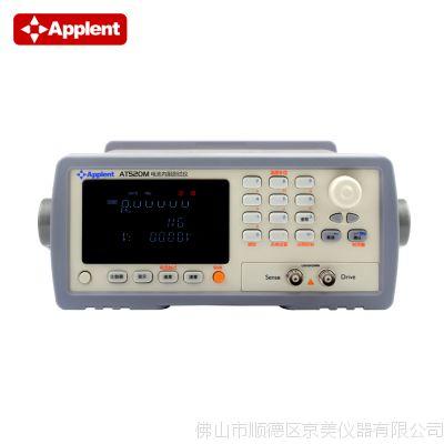 安柏AT520M高精度电池电压内阻测试仪电池检测分选仪
