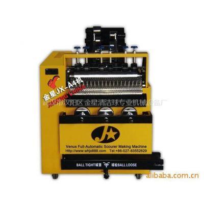 供应配件真空淬火技术专业机动控制型清洁球机器设备!