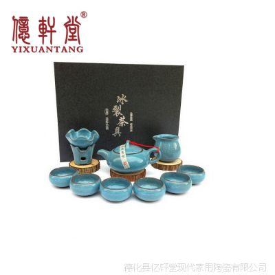 10头冰裂釉功夫茶具整套陶瓷泡茶壶广告礼品LOGO订制厂家特价批发