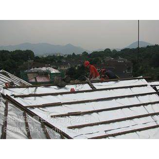 建筑屋面用0.2mm铝箔隔热反射层