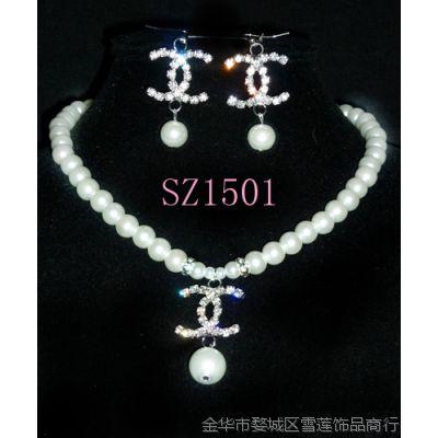 批发供应新娘饰品套装 珍珠水钻项链耳环套装 SZ1501