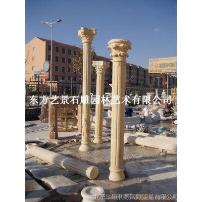 低价供应大理石罗马柱雕刻工艺品铜雕雕塑艺术品文化柱仿古石雕柱