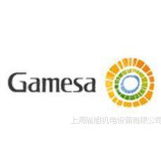 GAMESA风力涡轮机\发电机
