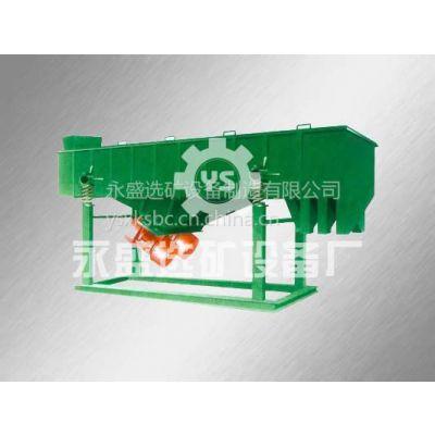 供应直线振动筛 自定义振动筛︱筛分工艺︱江西选矿设备︱大型振动筛