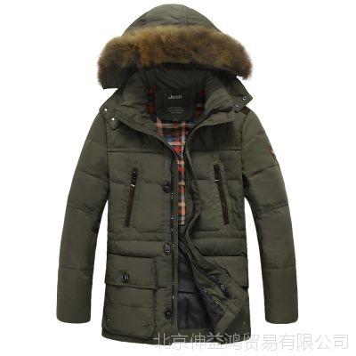 2014秋冬季新品男装男士獭兔毛领商务羽绒服中长款中年装外套