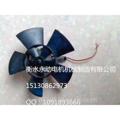 供应G系列变频电机通风机