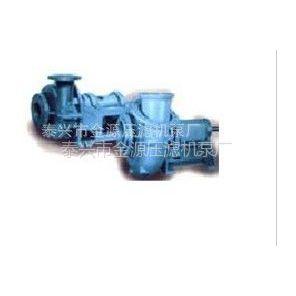 供应耐氯离子循环泵 密封无泄漏新技术 五二五 浆液泵 耐腐蚀磨蚀泵