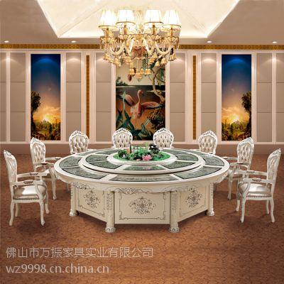 供应厂家直销电动餐桌/酒店家具